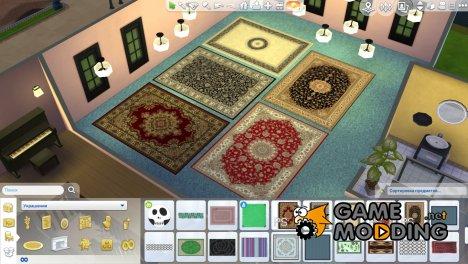 Элегантный ковер for Sims 4