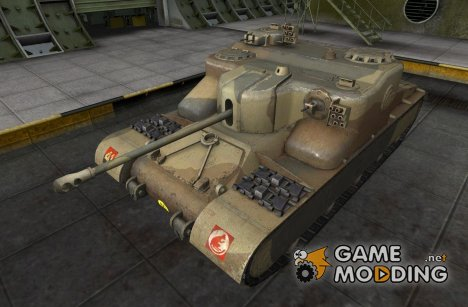 Шкурка для AT-15A для World of Tanks