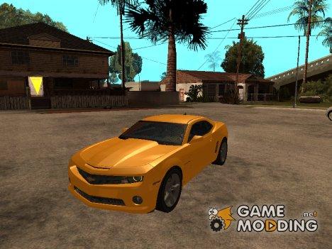 Крутые машины для GTA San Andreas