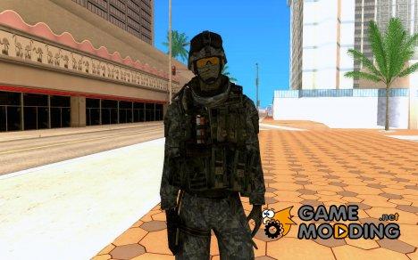 Ranger for GTA San Andreas
