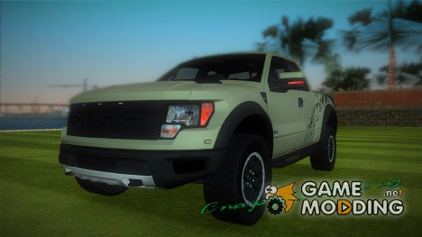 Ford F-150 SVT Raptor Paintjob 1 для GTA Vice City