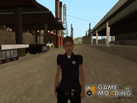 Female Guard для GTA San Andreas