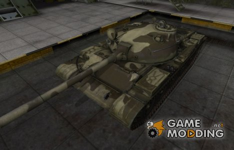 Пустынный скин для Т-62А for World of Tanks