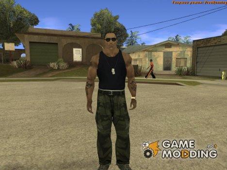 Новый СJ для GTA San Andreas