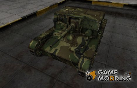 Скин для танка СССР АТ-1 for World of Tanks