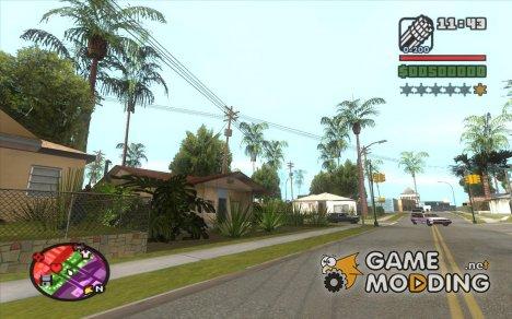 Новые звезды для худа №2 for GTA San Andreas