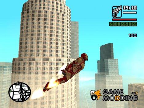 Анимация полёта железного человека for GTA San Andreas