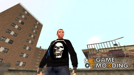 Metallica Scary Pullover for GTA 4