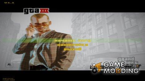 GTA IV Menu and Splash для GTA 3
