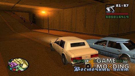 Увеличить или уменьшить радар как в GTA V для GTA San Andreas