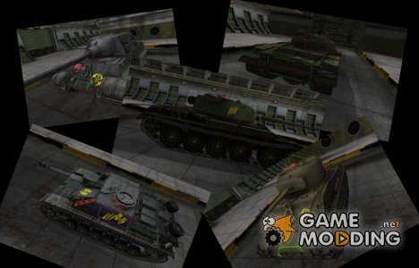 Hitzones Lemon96 контурные for World of Tanks