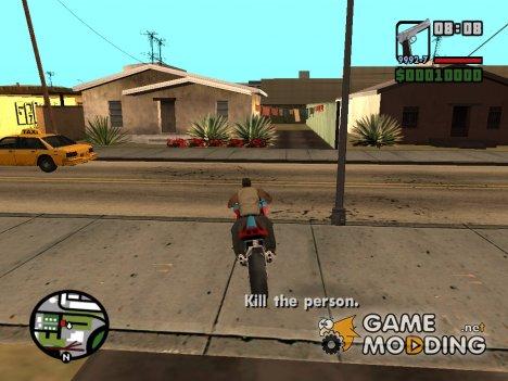 4 миссии за цезаря for GTA San Andreas
