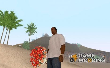 Новые реалистичные цветы в HQ for GTA San Andreas