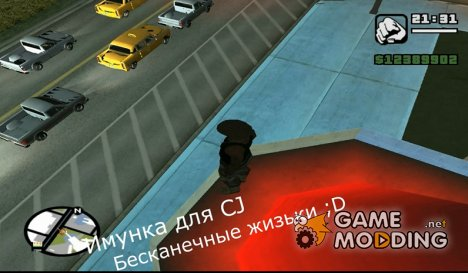 Иммунитет для CJ for GTA San Andreas