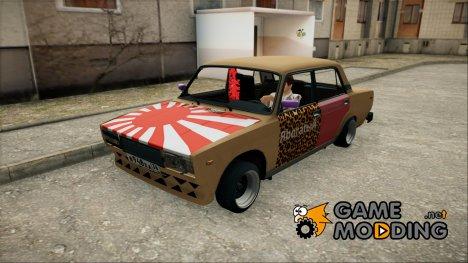 """ВАЗ 2107 """"Боевая Классика"""" for GTA San Andreas"""