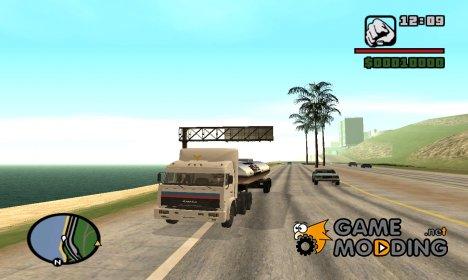 Дальнобойщики for GTA San Andreas