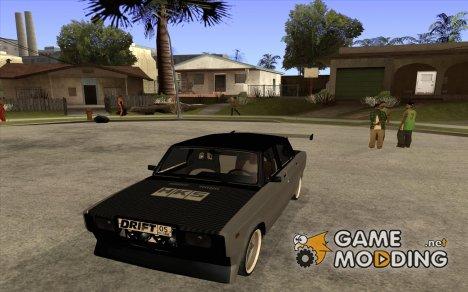 Lada Vaz 2107 Drift для GTA San Andreas
