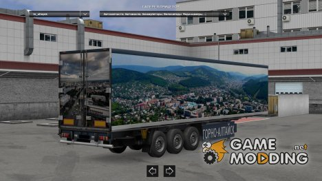Trailer Pack Cities of Russia v3.0 для Euro Truck Simulator 2