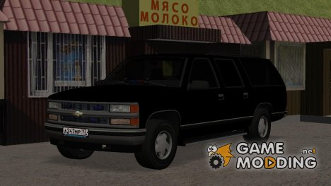 Chevrolet Suburban GMT400 1998 for GTA San Andreas