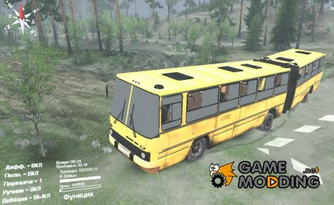 Икарус 280.46 for Spintires 2014