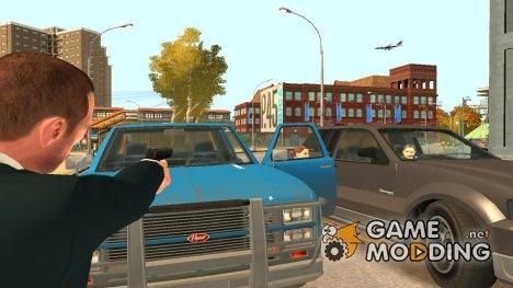 Реалистичные звуки оружия for GTA 4