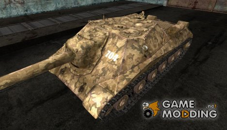 Объект 704 Blakosta for World of Tanks