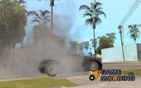 Дым из под колес, как в NFS ProStreet for GTA San Andreas