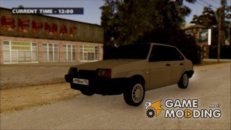 "ВАЗ 21099 ""Хвостатая"" для GTA San Andreas"
