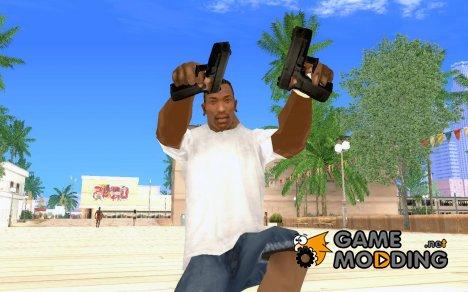 Manhunt Glock для GTA San Andreas
