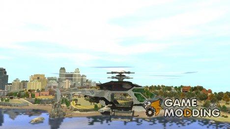 Вертолёт C.E.L.L для GTA 4