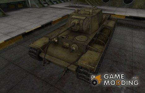 Шкурка для КВ-220 в расскраске 4БО для World of Tanks