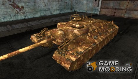 Шкурка для T95 №5 для World of Tanks