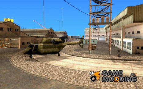Военный склад для GTA San Andreas