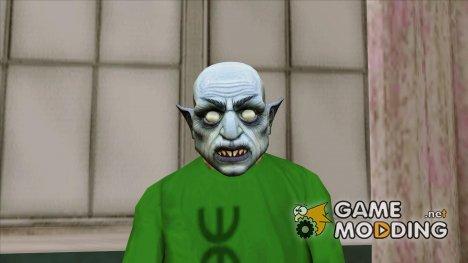 Маска вампира v2 (GTA Online) for GTA San Andreas