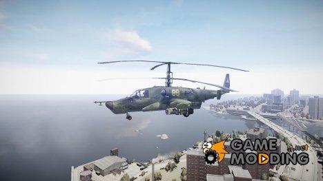 Ка-50 Чёрная акула for GTA 4