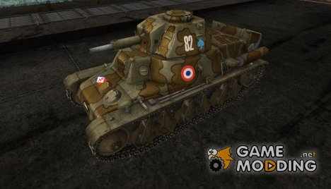 Шкурка для PzKpfw 38H735 (f) для World of Tanks