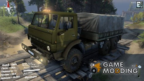 КамАЗ 4310 for Spintires 2014