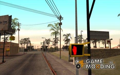 Программы нужные для работы модификаций для GTA San Andreas