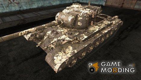 Шкурка для T32 для World of Tanks