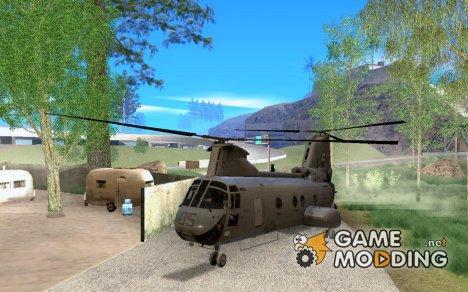 Вертолёт Leviathan for GTA San Andreas