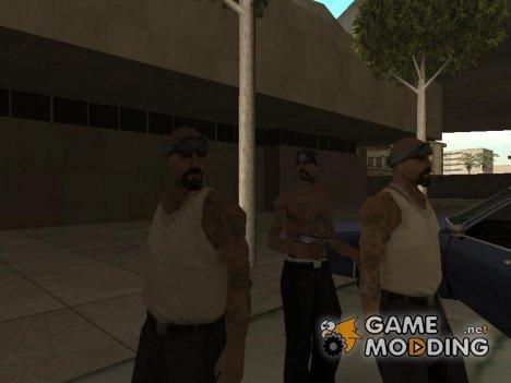 Ladrones (Банда) для GTA San Andreas