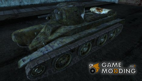 БТ-2 kamutator для World of Tanks