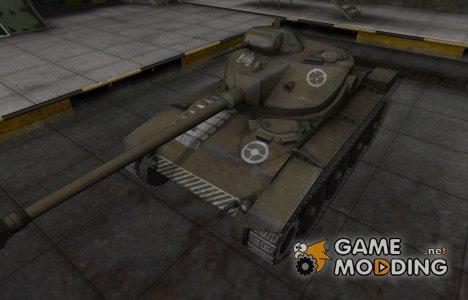 Зоны пробития контурные для T71 for World of Tanks
