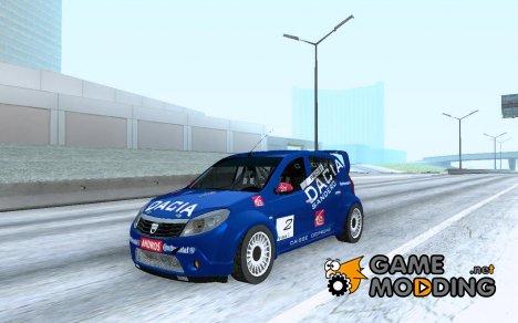 Dacia Sandero Rally для GTA San Andreas