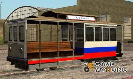 Tram, painted in the colors of the flag v.1.2 by Vexillum для GTA San Andreas