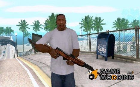 Самозарядный карабин Симонова(СКС) для GTA San Andreas
