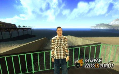 Новый стильный OMYST for GTA San Andreas