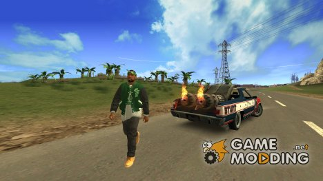 No Shadows for GTA San Andreas