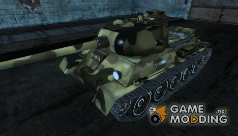 Шкурка для Т-43 for World of Tanks