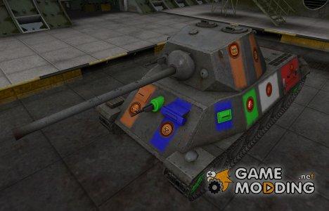 Качественный скин для T-25 for World of Tanks